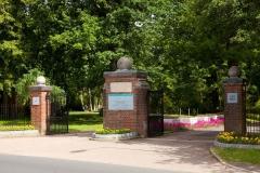 West Herts Crematorium_370